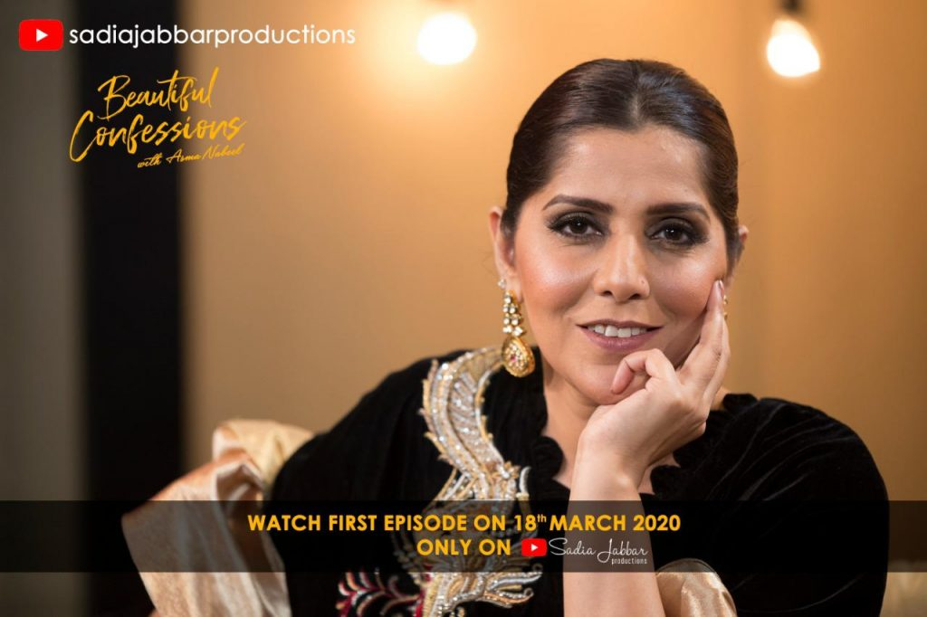 Asma Nabeel