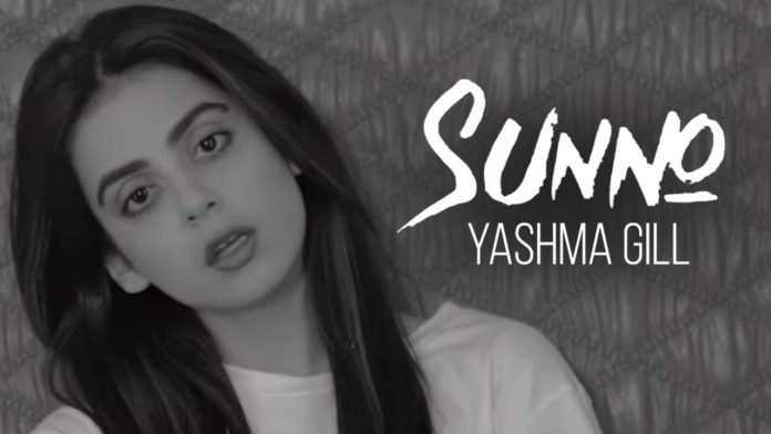 Yashma Gill Sings for A Cause to raise awareness about the Coronavirus Pandemic