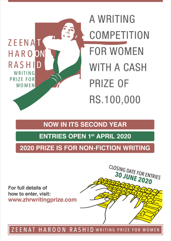 Women's Writing Prize Returns For 2020 As Non-Fiction Writing Competition!